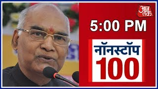Nonstop 100: Shiv Sena To Support Kovind As Presidential Candidate