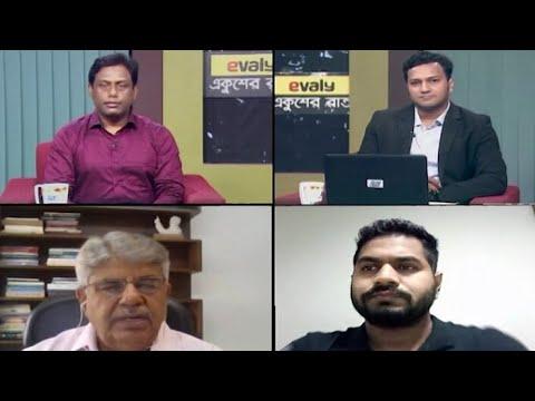 Ekusher Raat || করোনা: করোনা আর টিকা || 05 September 2020 || ETV Talk Show