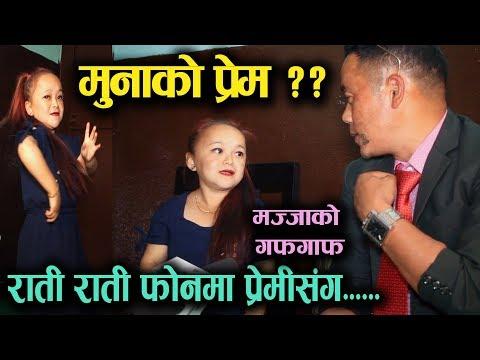 (Bakhat Bista का कारण चर्चामा आएको हैन् , Muna Magar को प्रेमको यस्तो राज || Mazzako TV - Duration: 27 minutes.)