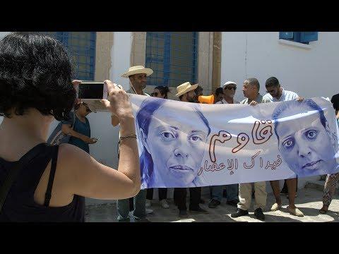 وقفة احتجاجية في القصبة مساندةً لإضراب جوع سنية الجبالي وبسمة المحمودي