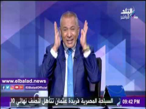 """أحمد موسى في صدى البلد: """"الإخوان الإرهابيين كلاب النار"""""""