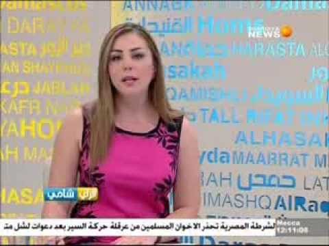 اتفاق غربي على إصدار قرار أممي لضمان التزام الأسد