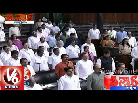 Parliament cooks are well trained on making of Hyderabad special Biryani  Teenmaar News