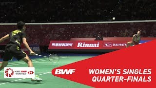 Video QF | WS | CHEN Xiaoxin (CHN) vs Nozomi OKUHARA (JPN) [8] | BWF 2018 MP3, 3GP, MP4, WEBM, AVI, FLV September 2018