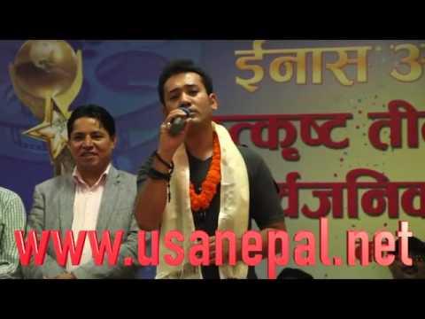 Baboo Bogati Singing Live | Song- Jaba Sanjha Parcha | Biteka Pal