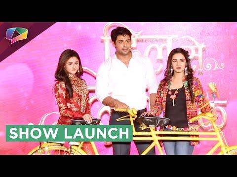 Starring Rashmi Desai | New Show 'Dil Se Dil Tak'