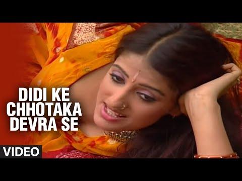 Video Didi Ke Chhotaka Devra Se (Full Bhojpuri Hot Video Song) Time Bomb download in MP3, 3GP, MP4, WEBM, AVI, FLV January 2017