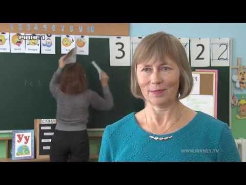 Коли рівненські першокласники отримають меблі та техніку відповідно до НУШ? [ВІДЕО]