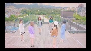 Download Lagu [MV] GFRIEND - Memoria Mp3