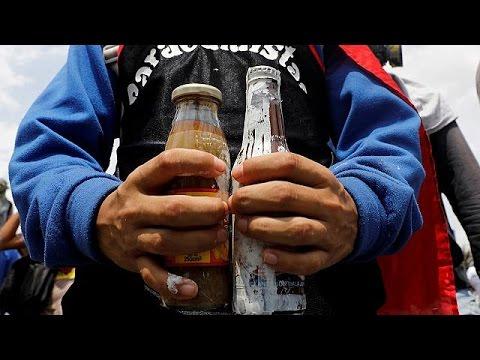 «Βόμβες περιττωμάτων» το νέο όπλο των διαδηλωτών κατά του Μαδούρο