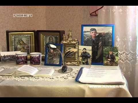 Ціна свободи: 21-річний Назар Крохмаль з Радивилівщини перед загибеллю читав Біблію [ВІДЕО]
