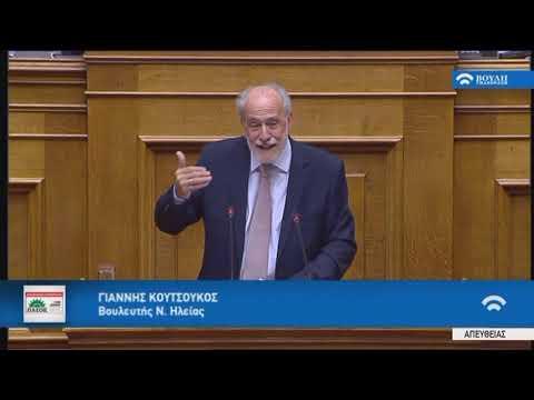 Γ.Κουτσούκος (Συμφωνία Δημοσιονομικών Στόχων και Διαρθρωτικών Μεταρρυθμίσεων)(13/06/2018)