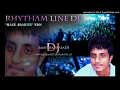 Mage Adariye EDM Dj Samitha Prabath