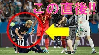 Video 日本代表がベルギー敗戦後にした「ある行動」に世界が驚愕!「地球上で最も尊敬できる」と賞賛の嵐! MP3, 3GP, MP4, WEBM, AVI, FLV Juli 2018