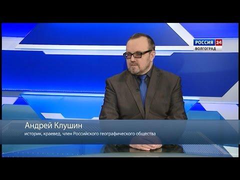 Андрей Клушин, историк, краевед, член Российского географического общества
