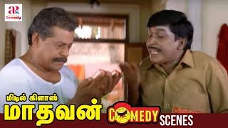 Middle Class Madhavan - Compromise Comedy