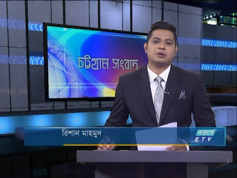 06 PM News || সন্ধ্যা ৬টার সংবাদ || 17 October 2020 || ETV News