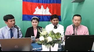 Khmer  - CNRP ANZ TV តាមរយPageCNRP ANZ TVIនៅវេល&#
