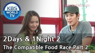 Video 2 Days & 1 Night - 1박 2일 : The Compatible Food Race Part.2 (2013.06.30) MP3, 3GP, MP4, WEBM, AVI, FLV Mei 2018