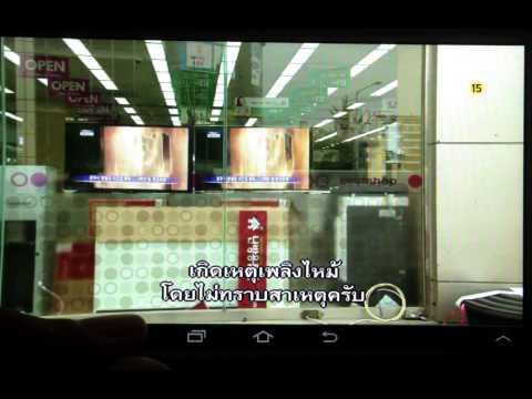 Video of RUindy Series HD