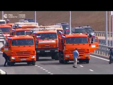 Путин открыл Крымский мост - DomaVideo.Ru
