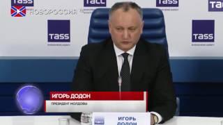 Молдова боится признавать Крым частью России
