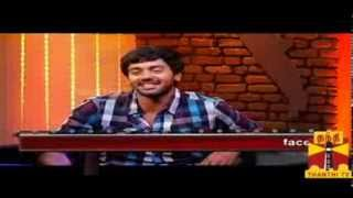 Thenali Darbar - Actor Ashwin 15.10.2013 Thanthi TV