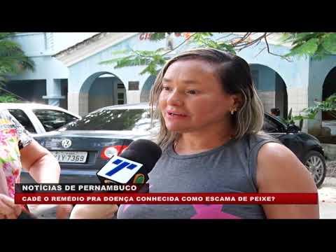 [BRASIL URGENTE PE] Pacientes com doença de pele denunciam falta de remédio na Farmácia do Estado