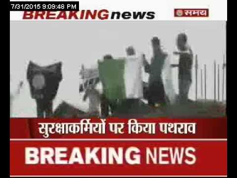 श्रीनगर में फिर लहराए ISIS और पाक झंडे