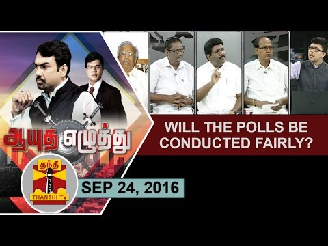 -24-09-2016-Ayutha-Ezhuthu-Will-the-polls-be-conducted-fairly--Thanthi-TV