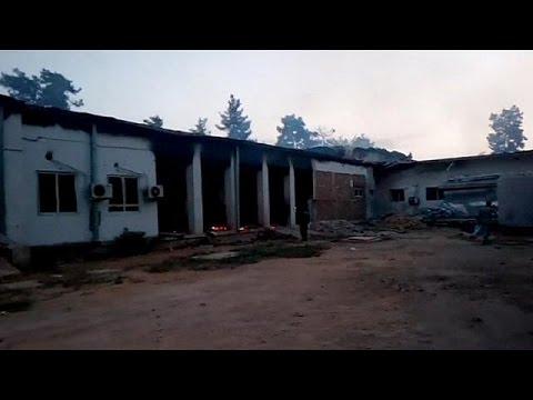 Αφγανιστάν: Έντονες αντιδράσεις για τον βομβαρδισμό κλινικής των ΓΧΣ