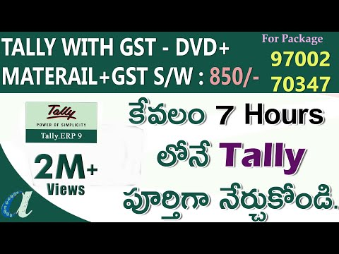 Tally  Complete Tutorials in Telugu    www.computersadda.com   