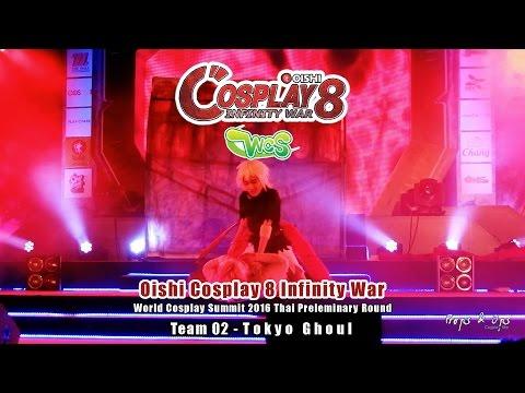 Oishi Cosplay 8 Infinity War – WCS Team 02 – Tokyo Ghoul