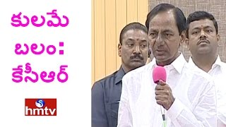 Video మూడు ముక్కల్లో చెప్పిన కేసీఆర్ | Telangana CM KCR Gifts to Castes | Jordar News | HMTV MP3, 3GP, MP4, WEBM, AVI, FLV September 2018