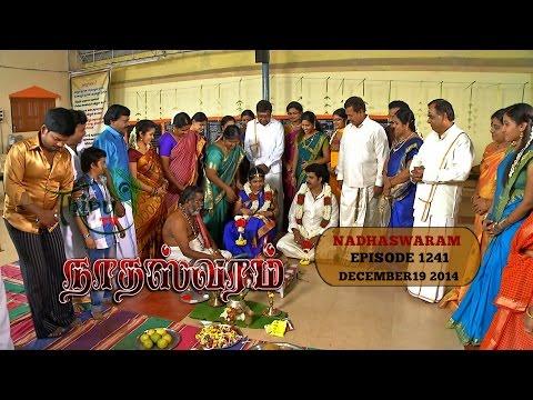 Nadhaswaram   19-12-2014