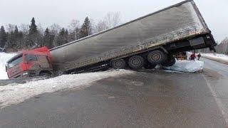 Аварии грузовиков Октябрь 2016