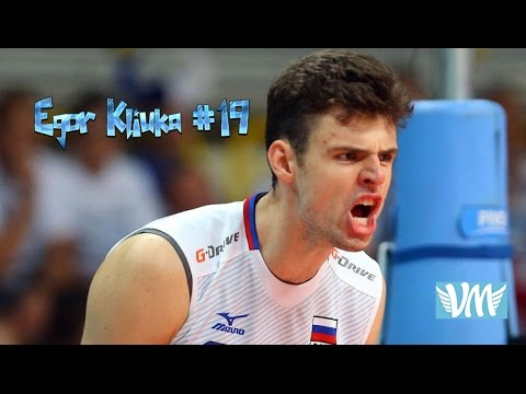 Egor Kliuka  in The Olympic Games RIO 2016 [VM]