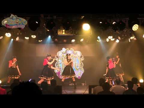 , title : '黄金時代-「青波グランドジャーニー」(2017.07.23 AKIBAカルチャーズ劇場)'