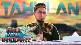 Video Apa Hukum Tahlilan Menurut Al Quran Hadist dan Para Ulama? | Ustadz Adi Hidayat Lc MA MP3, 3GP, MP4, WEBM, AVI, FLV Juni 2018