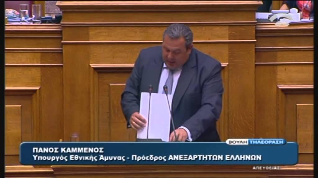 Δ. Καμμένος (Πρ. ΑΝΕΛ) στη συζήτηση για τη Συμφωνία Χρηματοδότησης (14/8/15)