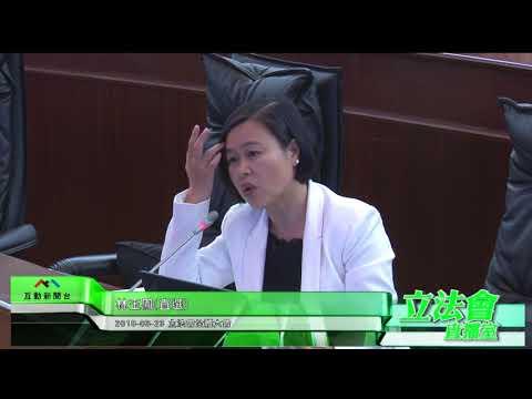 林玉鳳 關注環保規劃問題  20180323 ...
