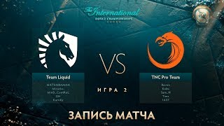 Liquid vs TNC, The International 2017, Групповой Этап, Игра 2