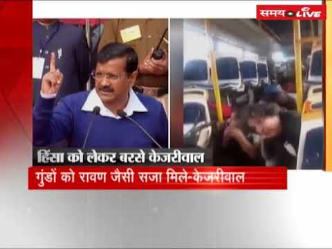 CM Kejriwal opposed the violent protests on the controversial film