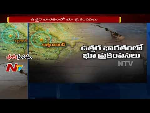 5.1 Magnitude Earthquake Strikes Uttarakhand and Parts of North India || NTV