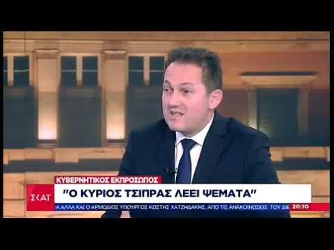 Ο Πέτσας παραδέχεται τη δήλωση, αλλά επιμένουν ότι ο Τσίπρας ψεύδεται