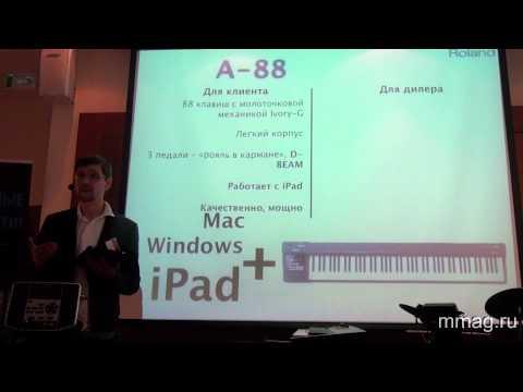 mmag.ru: Roland A-88 video presentation (видео)