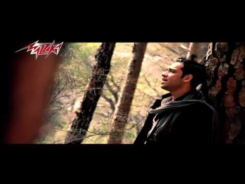 Mafadsh Beya - Ramy Gamal مفاضش بيا  - رامى جمال