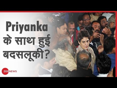 देखिए debate: UP police पर Priyanka के आरोप सच या political stunt?
