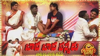 Bava Bava Panneeru – Awesome Appi | Kirrak Comedy Show – E 75