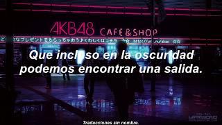 James Bay - Us | Traducida al Español